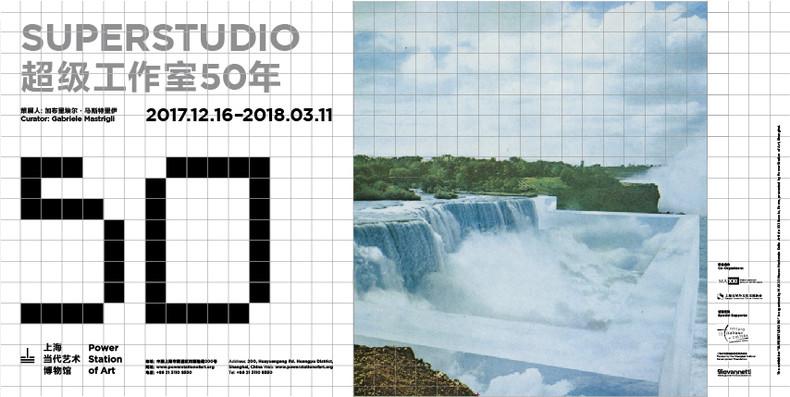 Superstudio 50 exhibition power station of art for Superstudio it