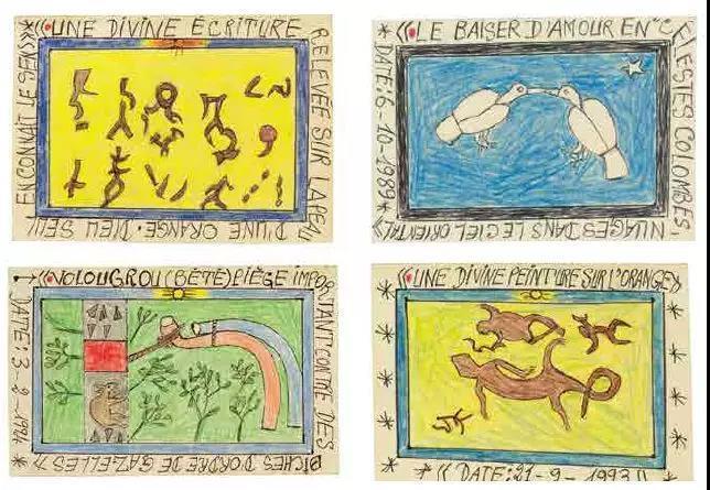 《无题》,弗雷德里克·布吕利·布瓦布雷,1993–1994年,图片© 弗雷德里克· 布吕利· 布瓦布雷